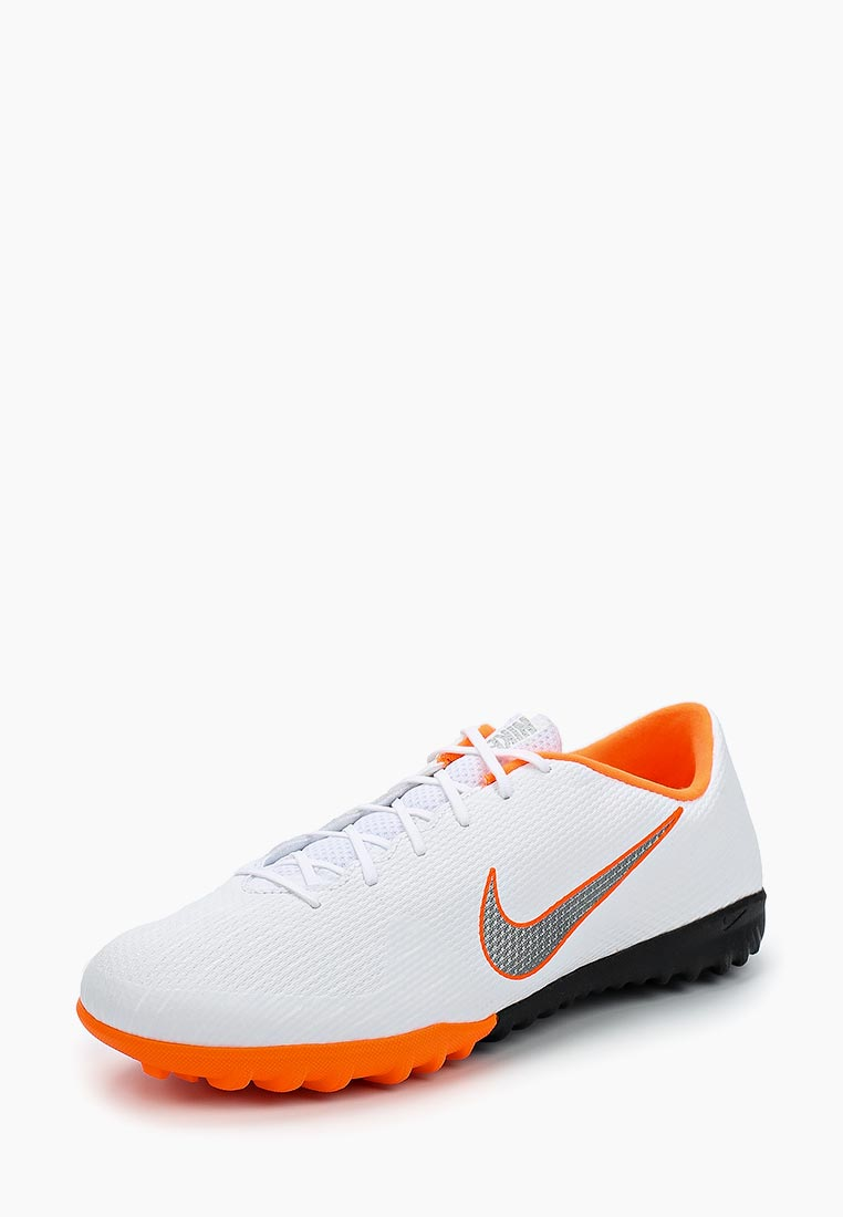 Мужские кроссовки Nike (Найк) AH7384-107