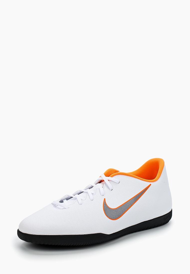 Мужские кроссовки Nike (Найк) AH7385-107