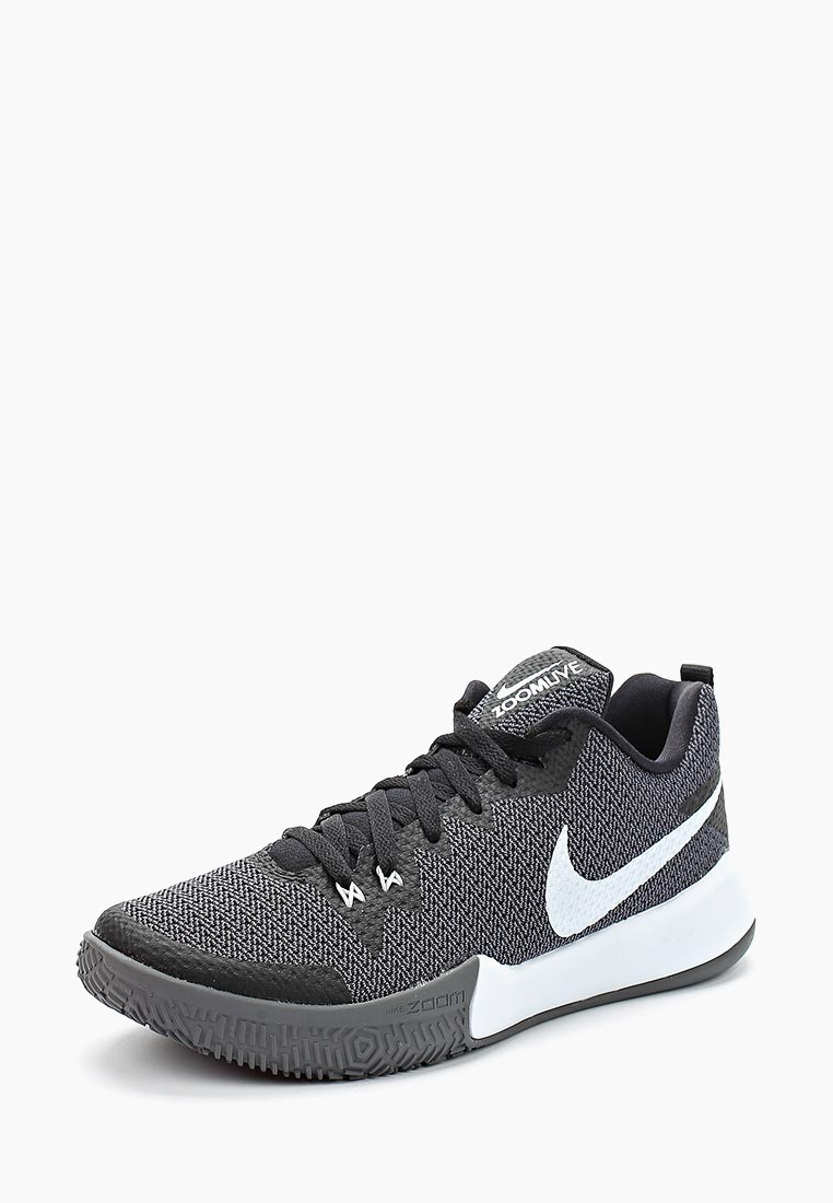 Мужские кроссовки Nike (Найк) AH7566-003