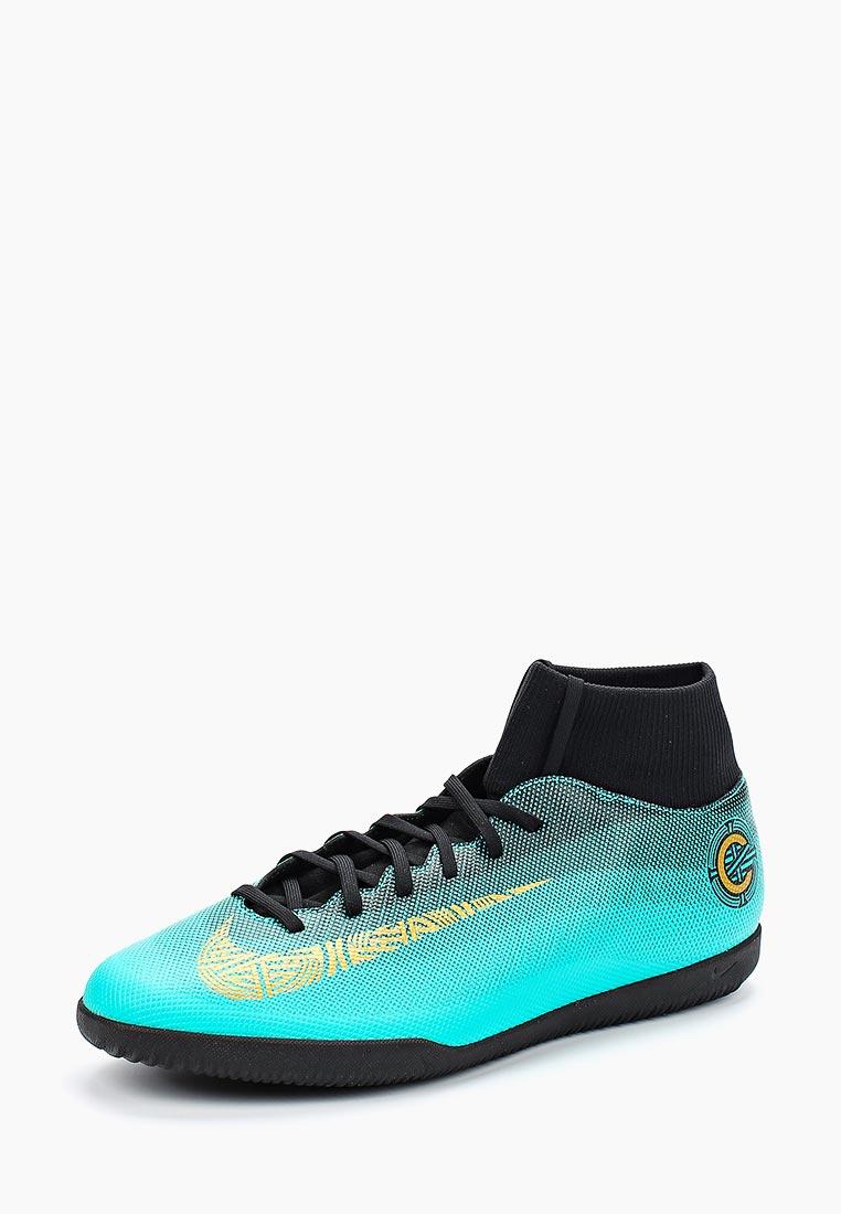 Мужские кроссовки Nike (Найк) AJ3569-390