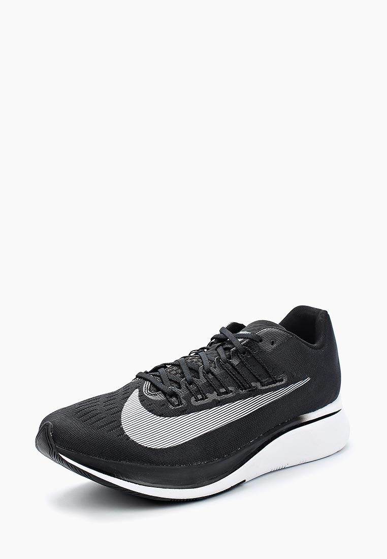 Мужские кроссовки Nike (Найк) 880848-001