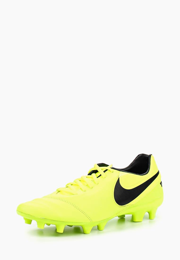 Мужские кроссовки Nike (Найк) 819236-707
