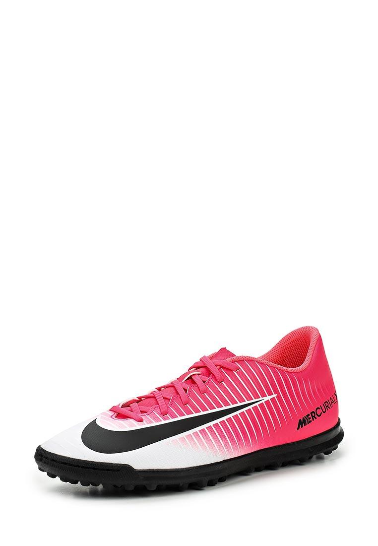 Мужские кроссовки Nike (Найк) 831971-601