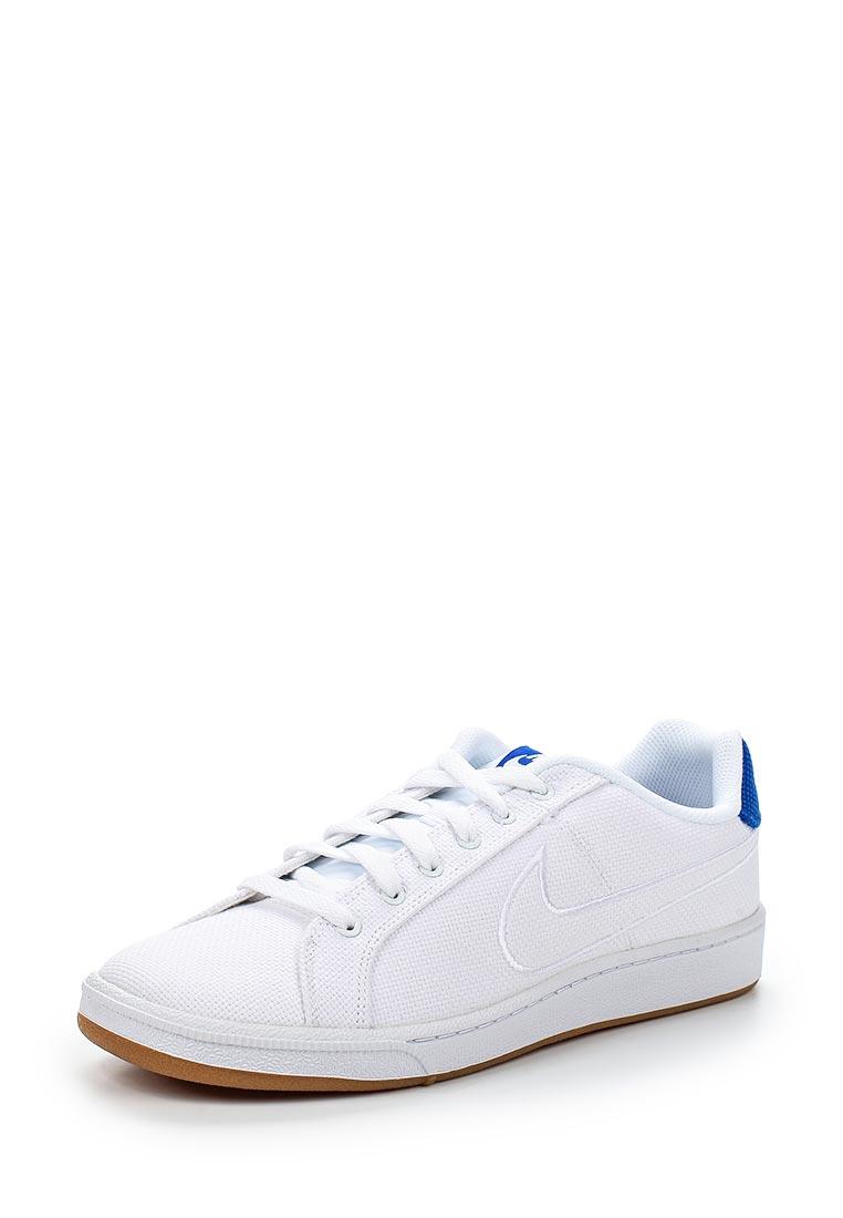 Мужские кеды Nike (Найк) 805556-101
