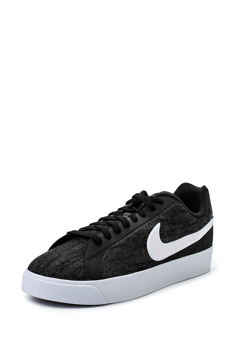 Мужские кеды Nike (Найк) 902810-001