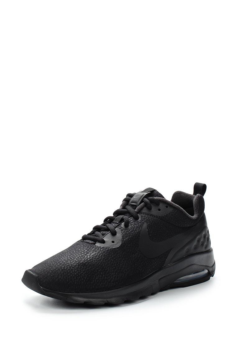 Мужские кроссовки Nike (Найк) 861537-007