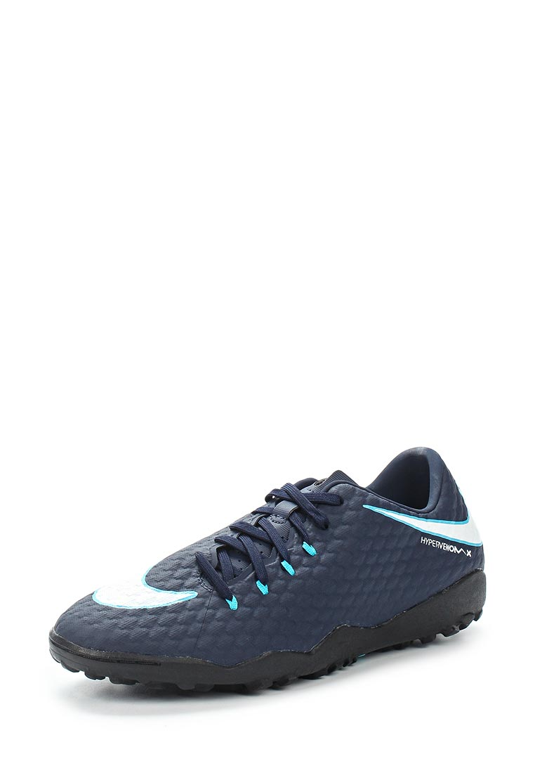 Мужские кроссовки Nike (Найк) 852562-414