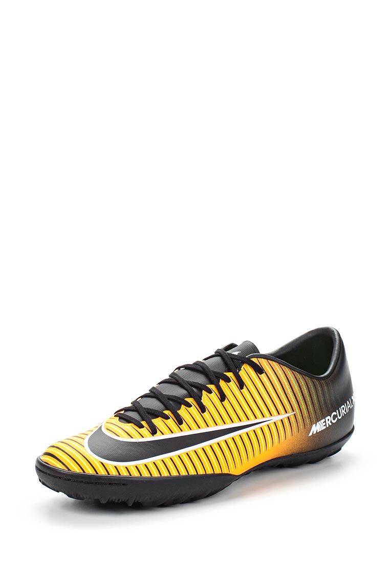 Мужские кроссовки Nike (Найк) 831968-801