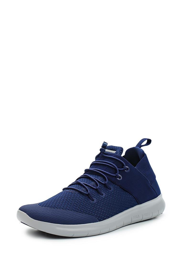 Мужские кроссовки Nike (Найк) 880841-400