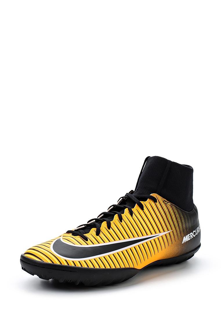 Мужские кроссовки Nike (Найк) 903614-801