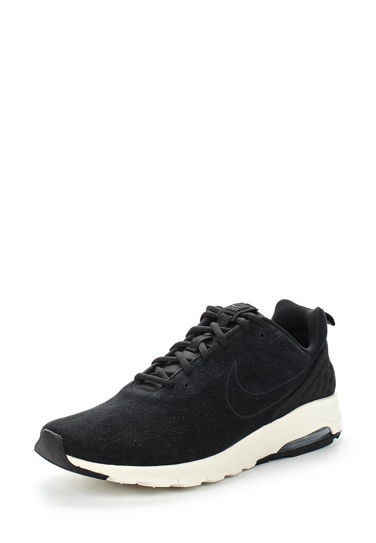 Мужские кроссовки Nike (Найк) 861537-005