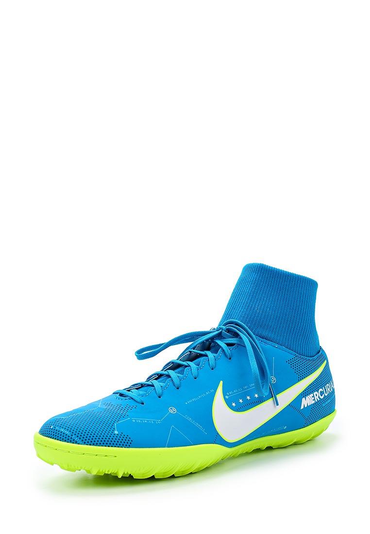 Мужские кроссовки Nike (Найк) 921514-400