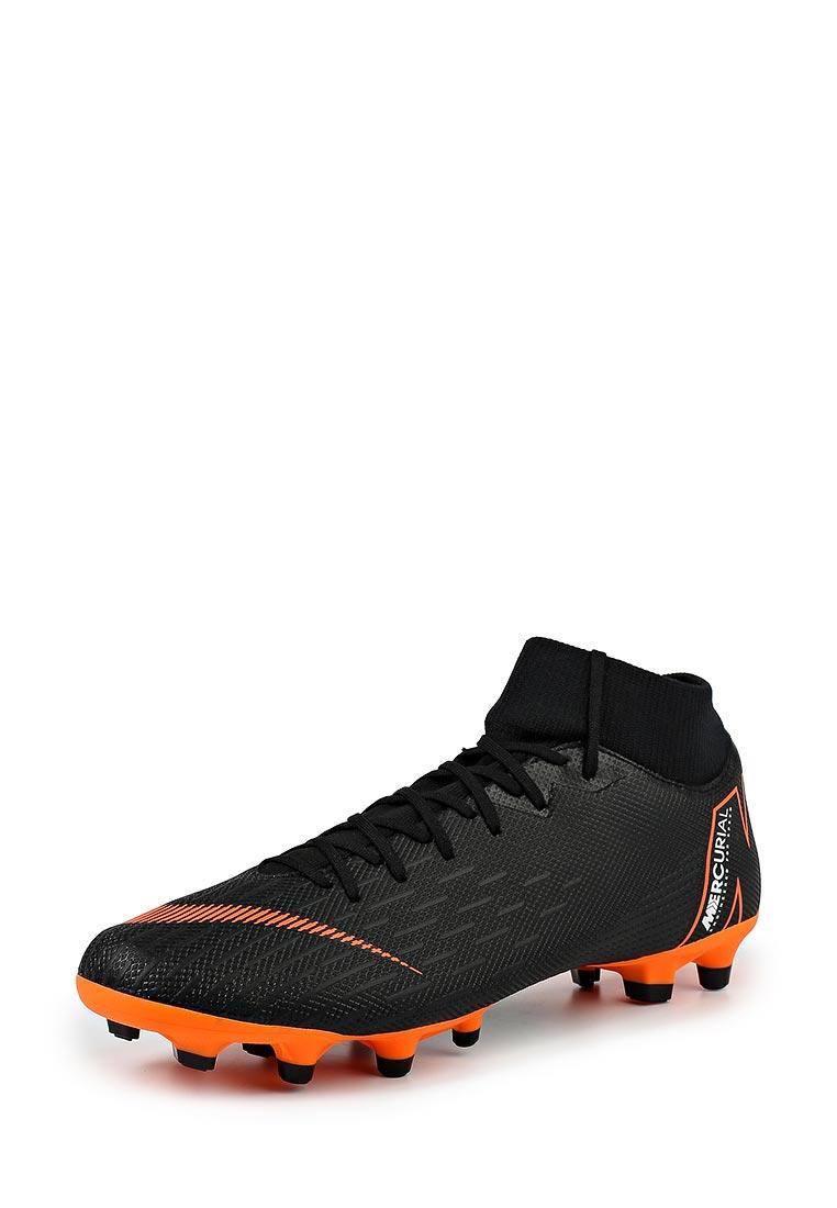 Мужские кроссовки Nike (Найк) AH7362-081