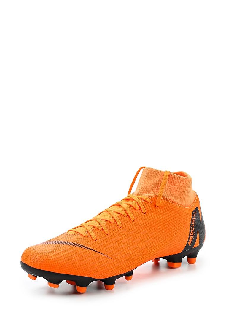 Мужские кроссовки Nike (Найк) AH7362-810