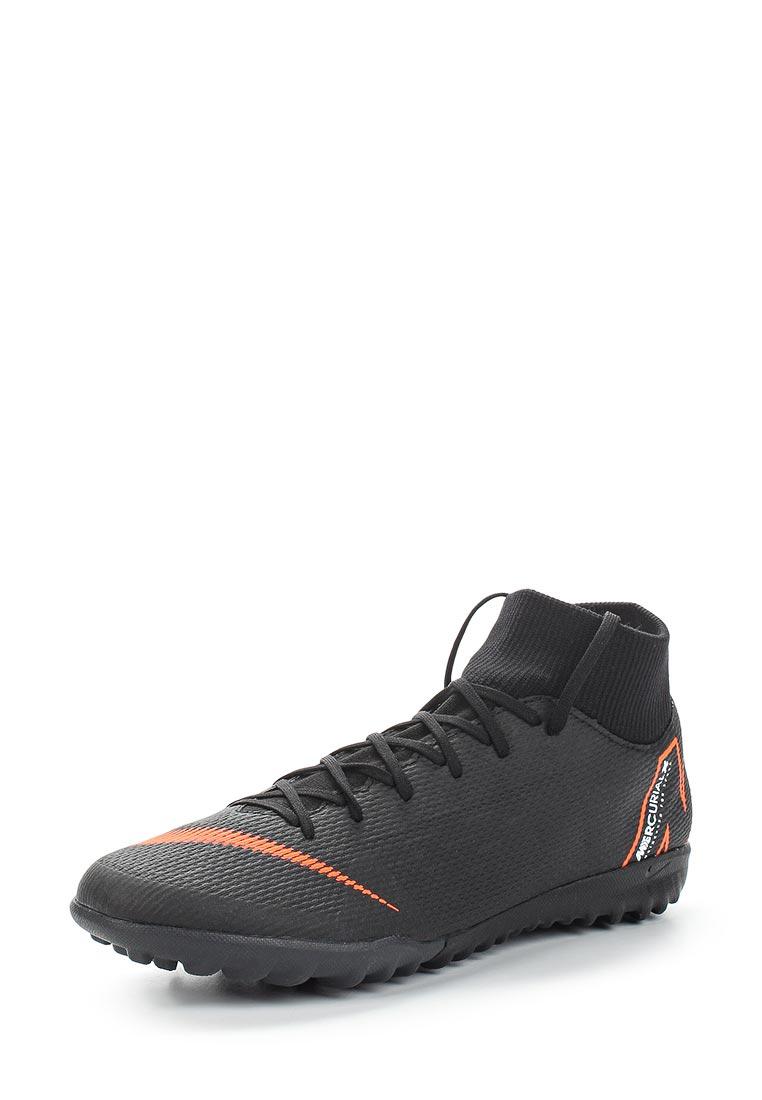 Мужские кроссовки Nike (Найк) AH7370-081