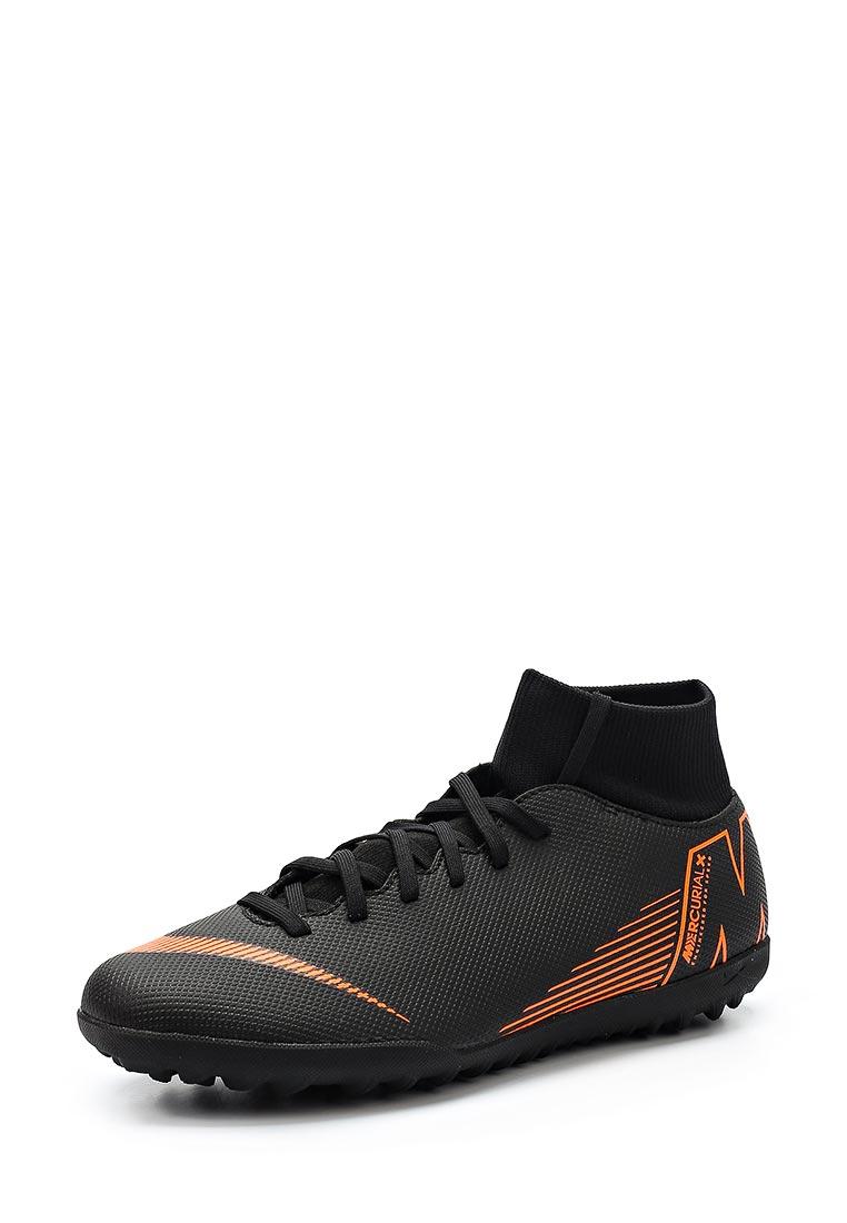 Мужские кроссовки Nike (Найк) AH7372-081
