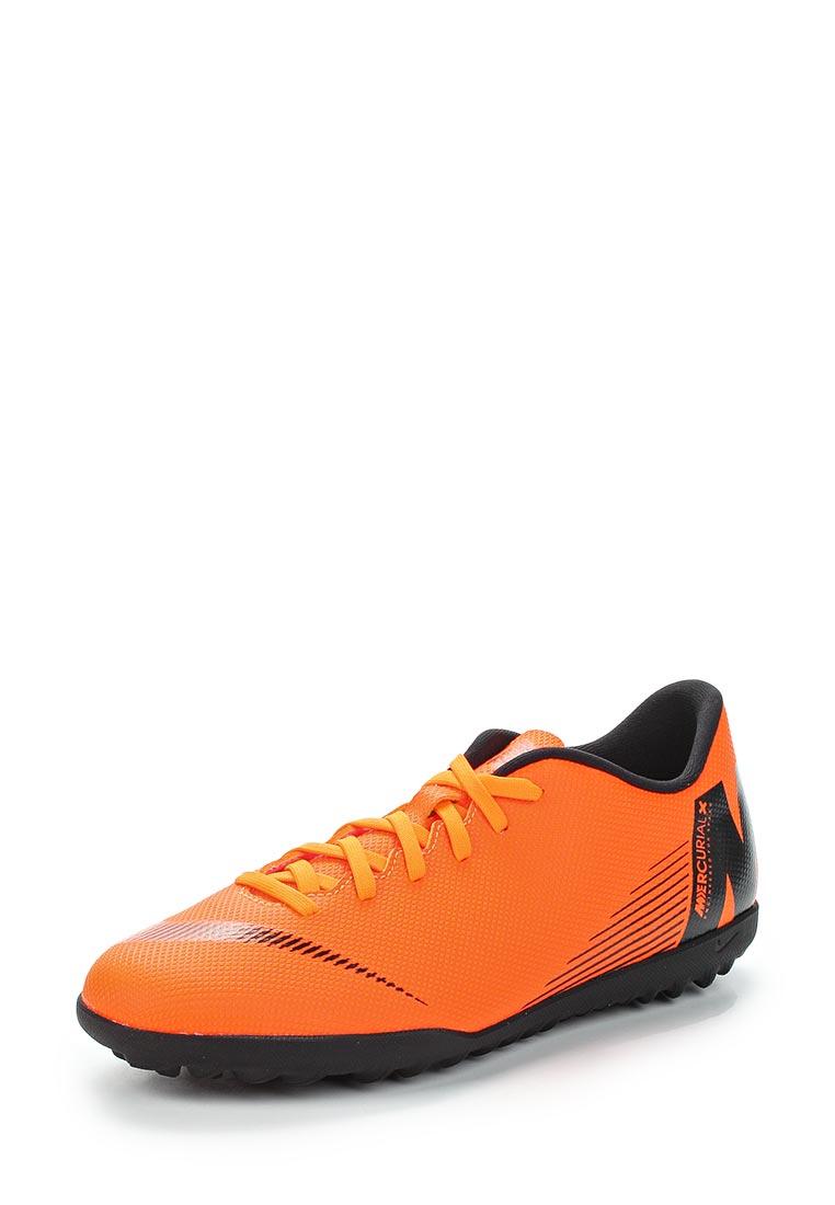 Мужские кроссовки Nike (Найк) AH7386-810