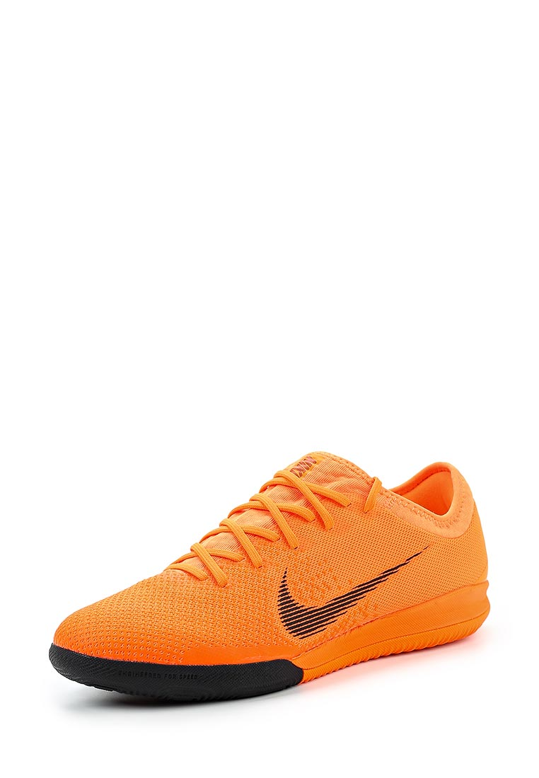 Мужские кроссовки Nike (Найк) AH7387-810