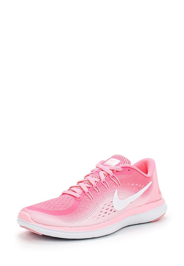 Женские кроссовки Nike (Найк) 898476-601