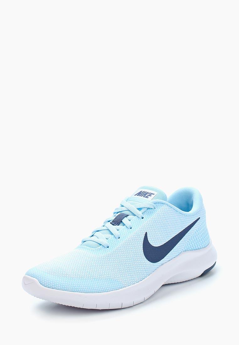 Женские кроссовки Nike (Найк) 908996-402