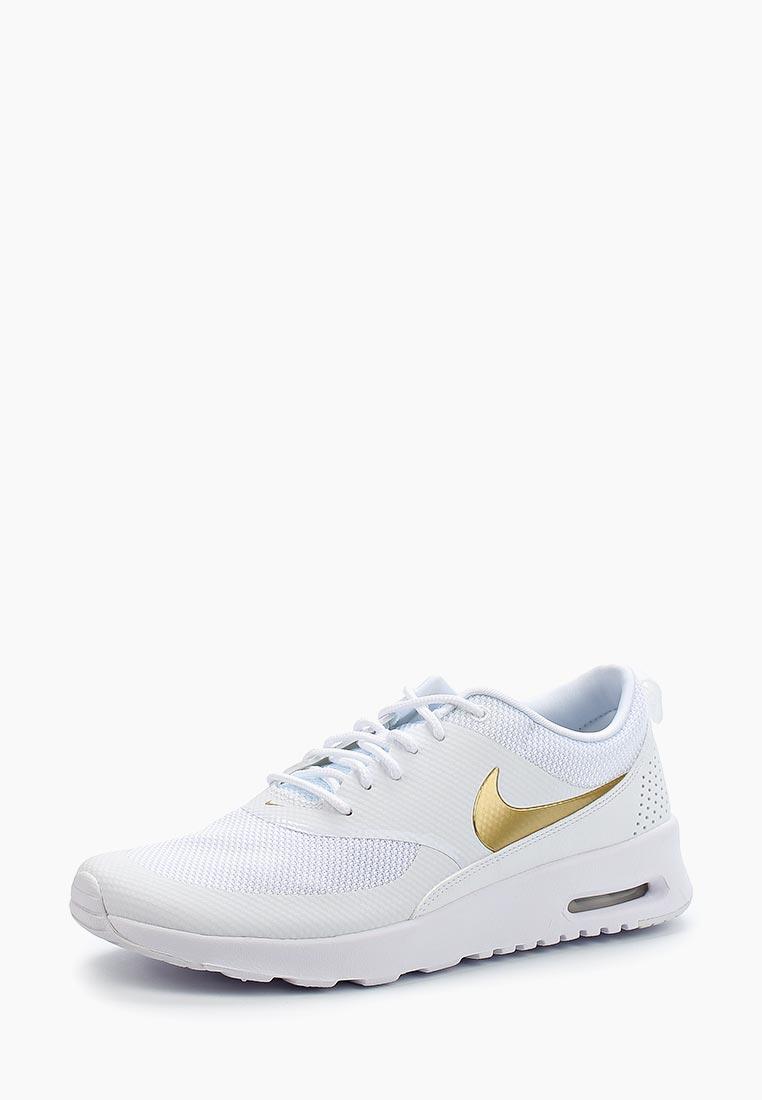 Женские кроссовки Nike (Найк) AJ2010-100