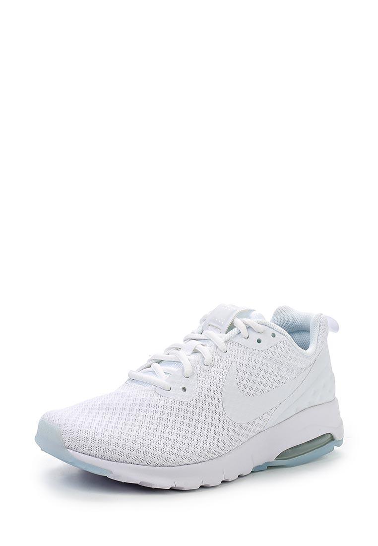 Женские кроссовки Nike (Найк) 833662-110