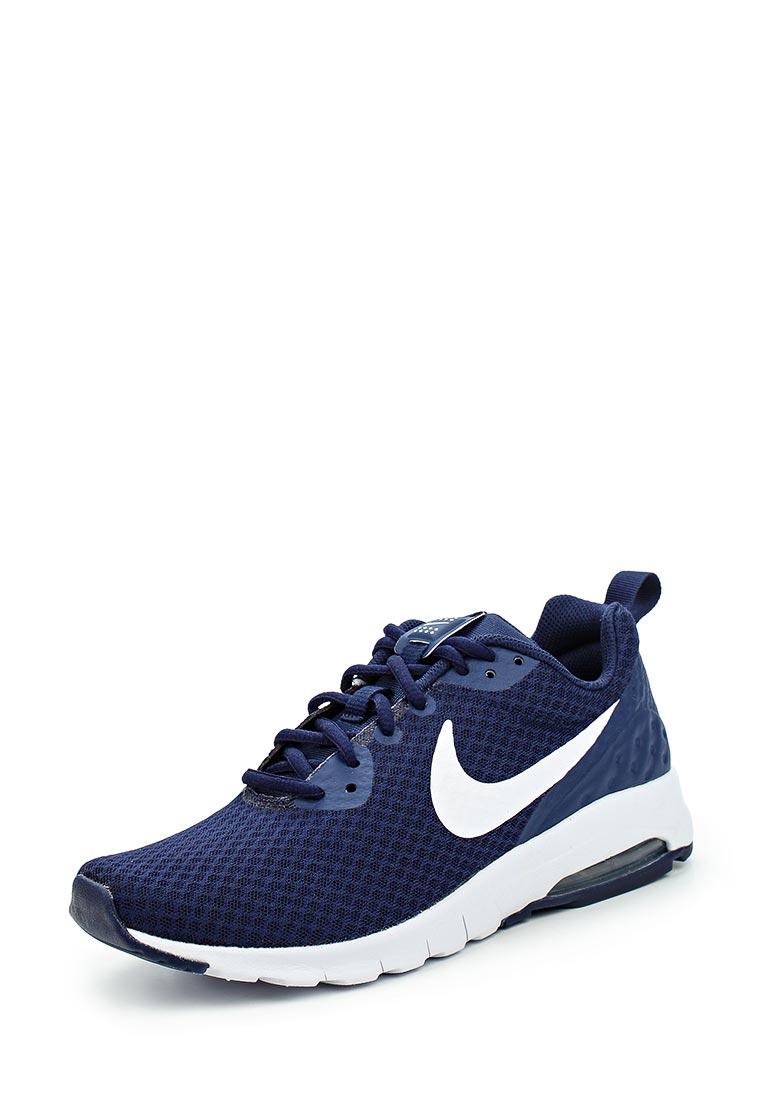Женские кроссовки Nike (Найк) 833662-401