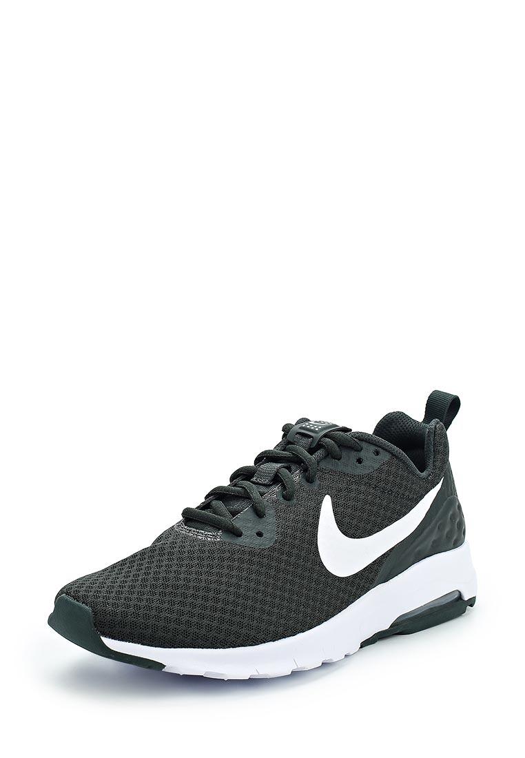 Женские кроссовки Nike (Найк) 833662-301