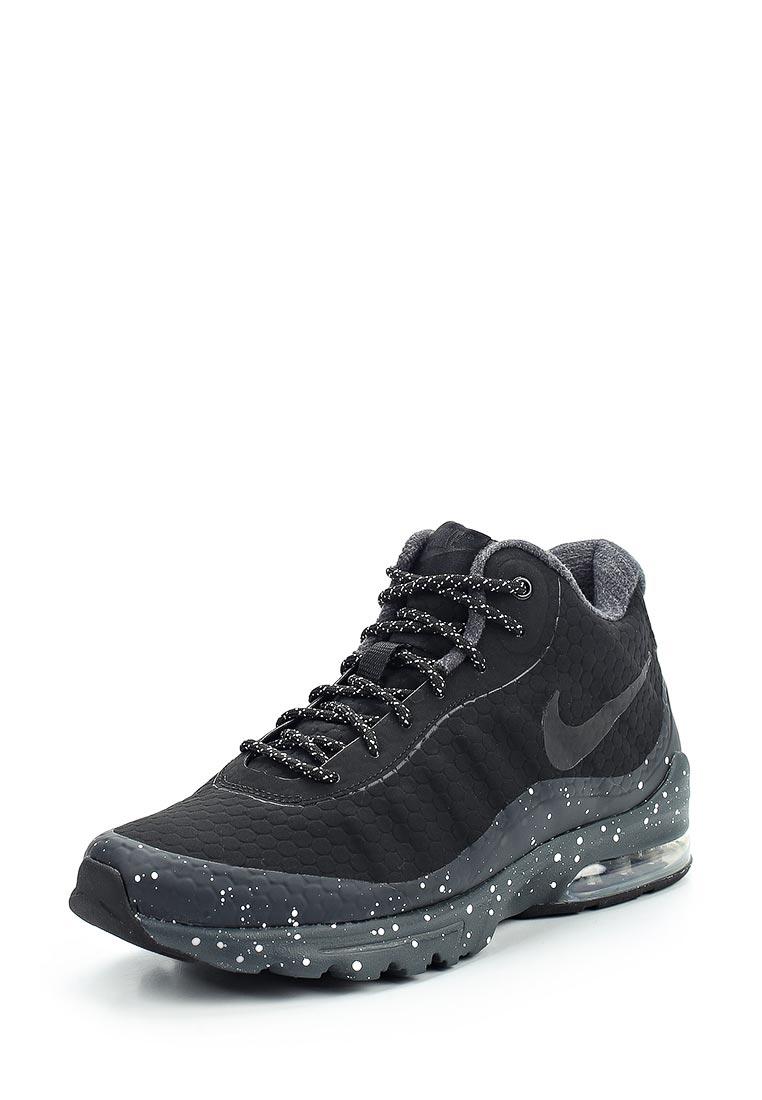 Женские кроссовки Nike (Найк) 861661-002