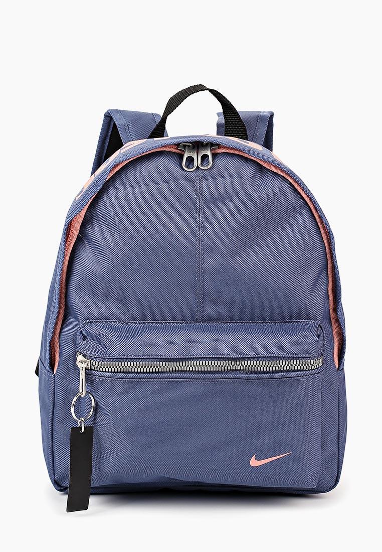 Рюкзак Nike (Найк) BA4606-492