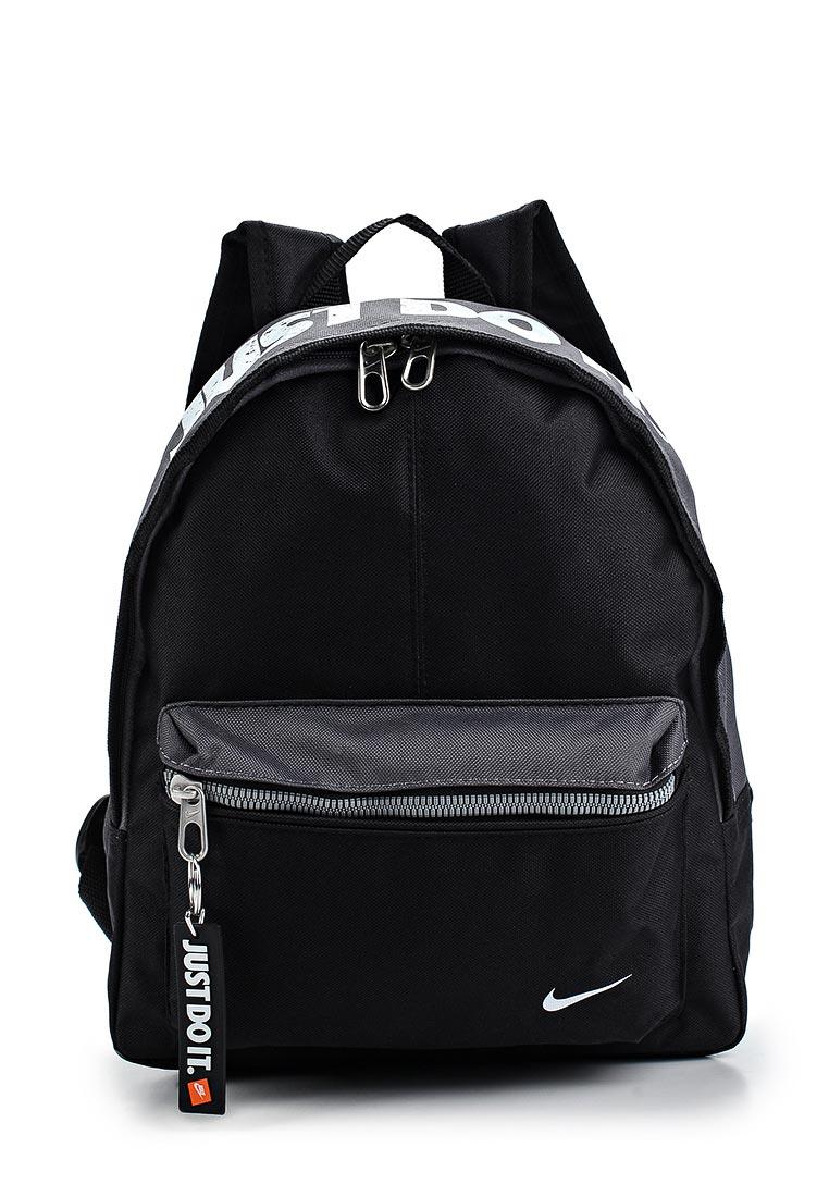 Рюкзак Nike (Найк) BA4606-017