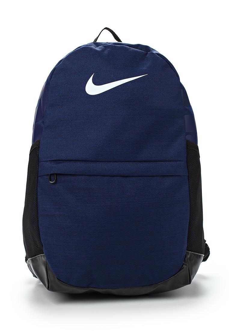 Рюкзак Nike (Найк) BA5473-429