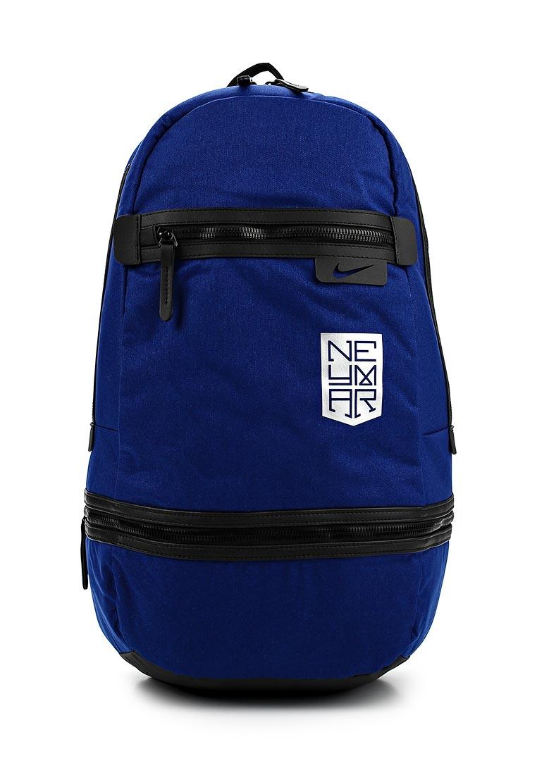 Спортивный рюкзак Nike (Найк) BA5317-455