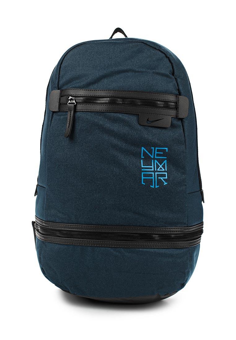 Городской рюкзак Nike (Найк) BA5317-454
