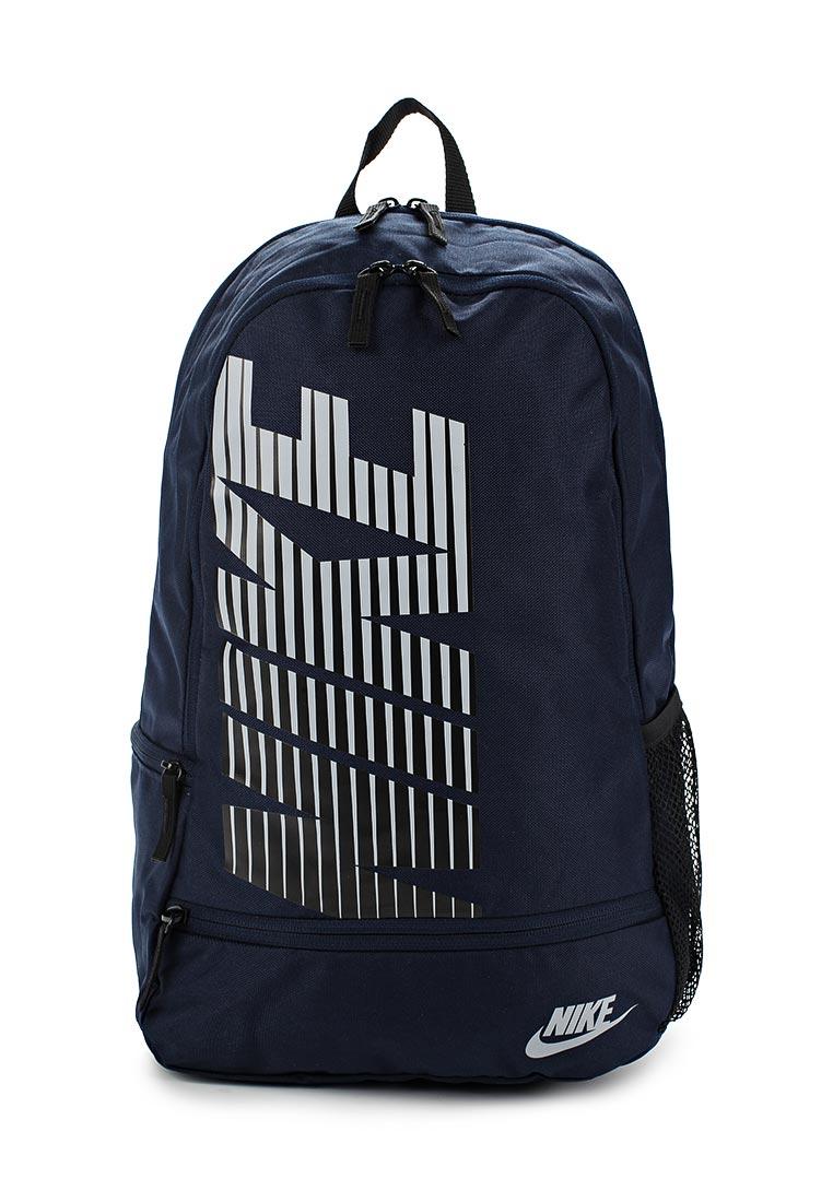 Рюкзак Nike (Найк) BZ9790-451