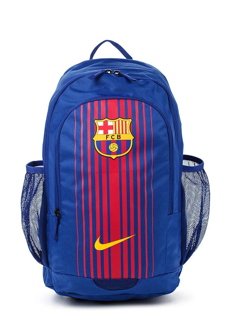 Спортивный рюкзак Nike (Найк) BA5363-485