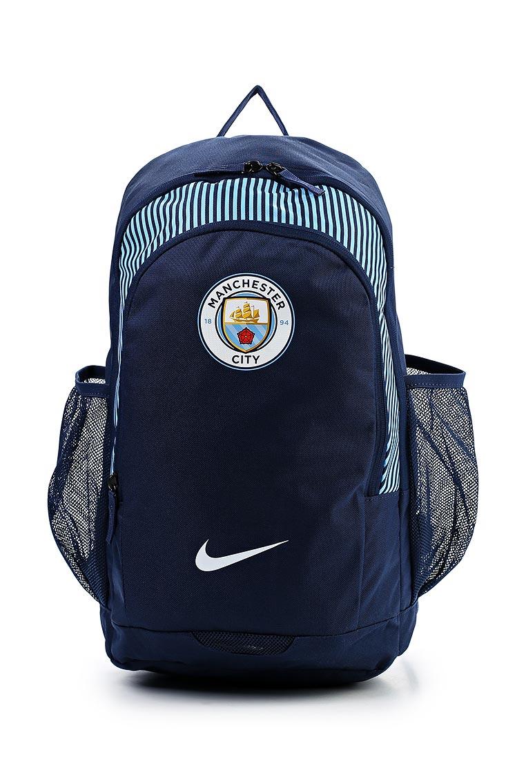 Спортивный рюкзак Nike (Найк) BA5368-410