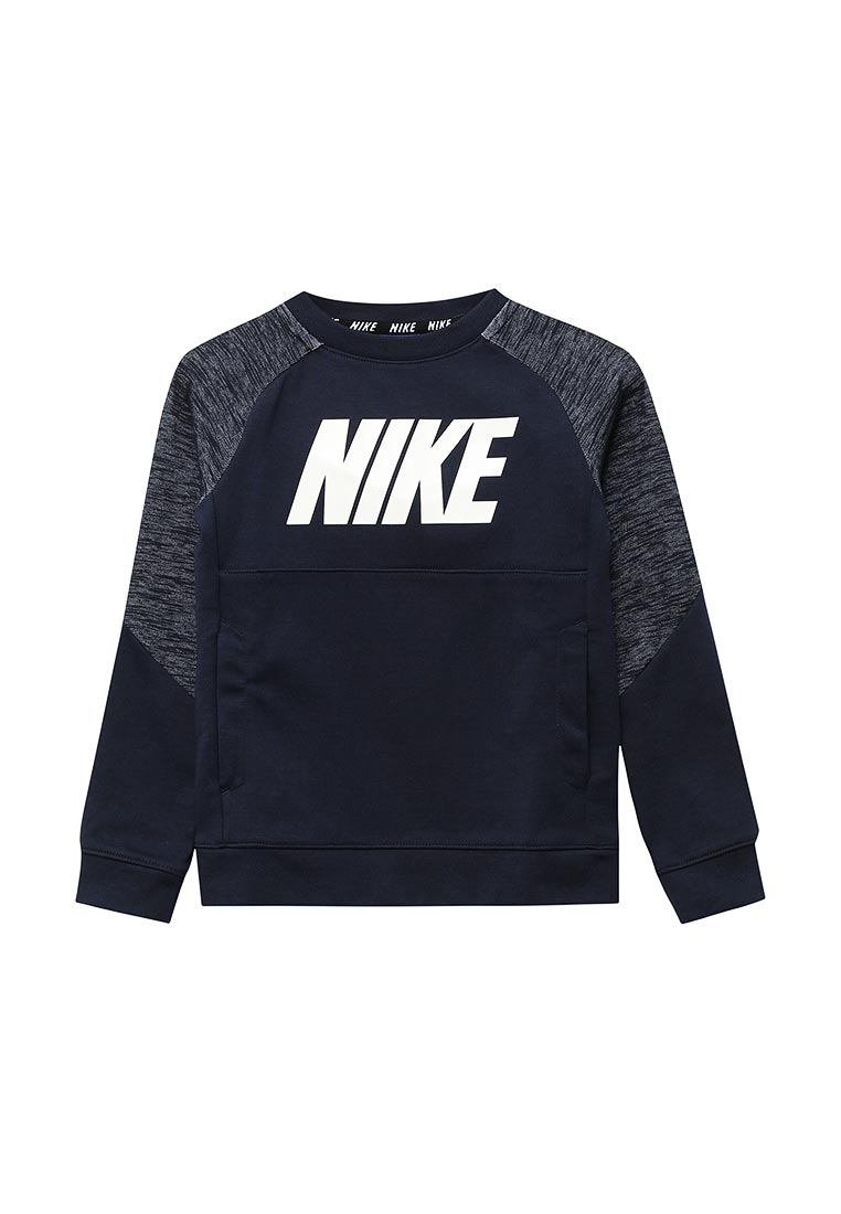 Толстовка Nike (Найк) 86C528-695