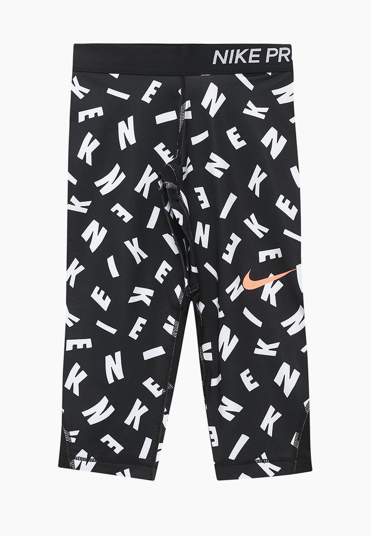 Капри для девочек Nike (Найк) AH3950-010