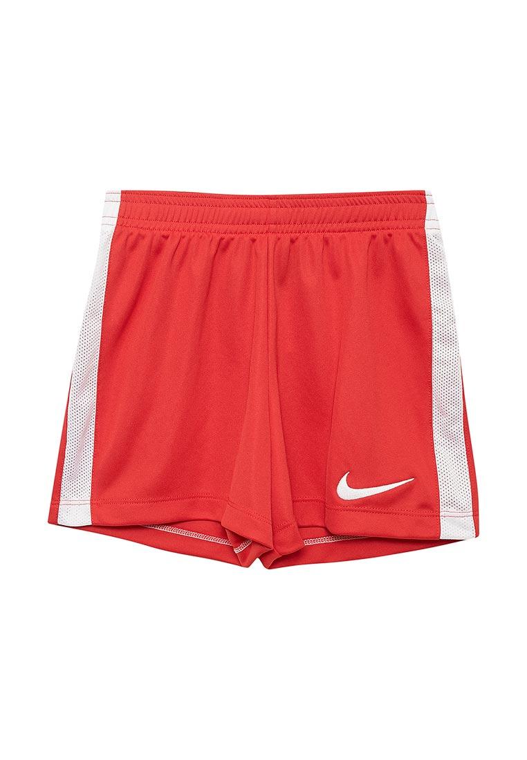 Шорты для девочки Nike (Найк) 832901-657