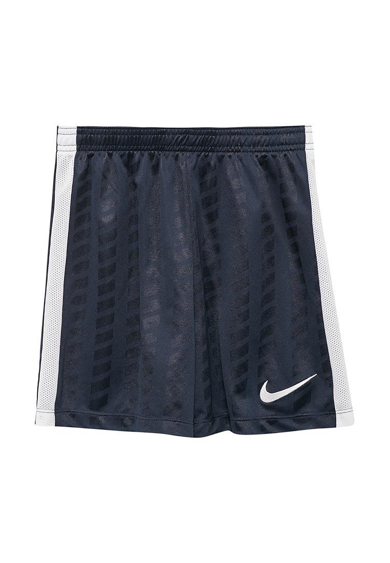 Шорты для девочки Nike (Найк) 832973-451