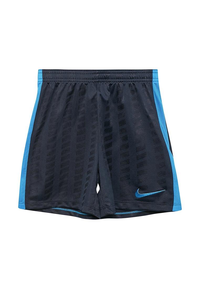 Шорты для девочек Nike (Найк) 832973-454