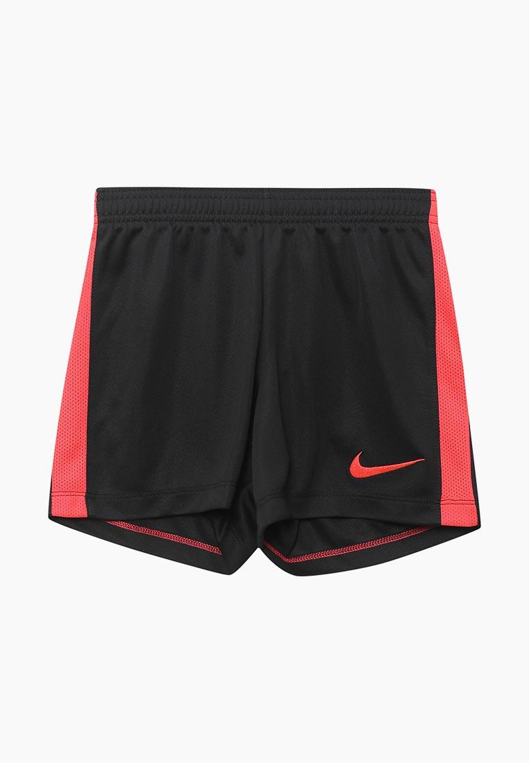 Шорты для девочек Nike (Найк) 832901-016