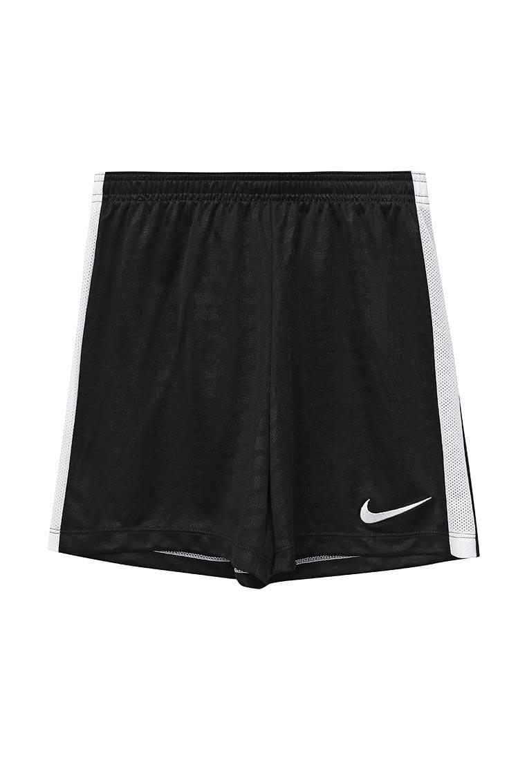 Шорты для девочек Nike (Найк) 832973-010