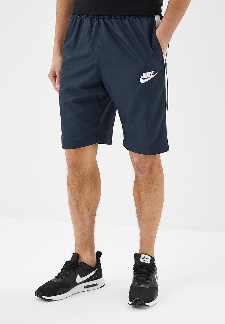 Мужские шорты Nike (Найк) 804318-475