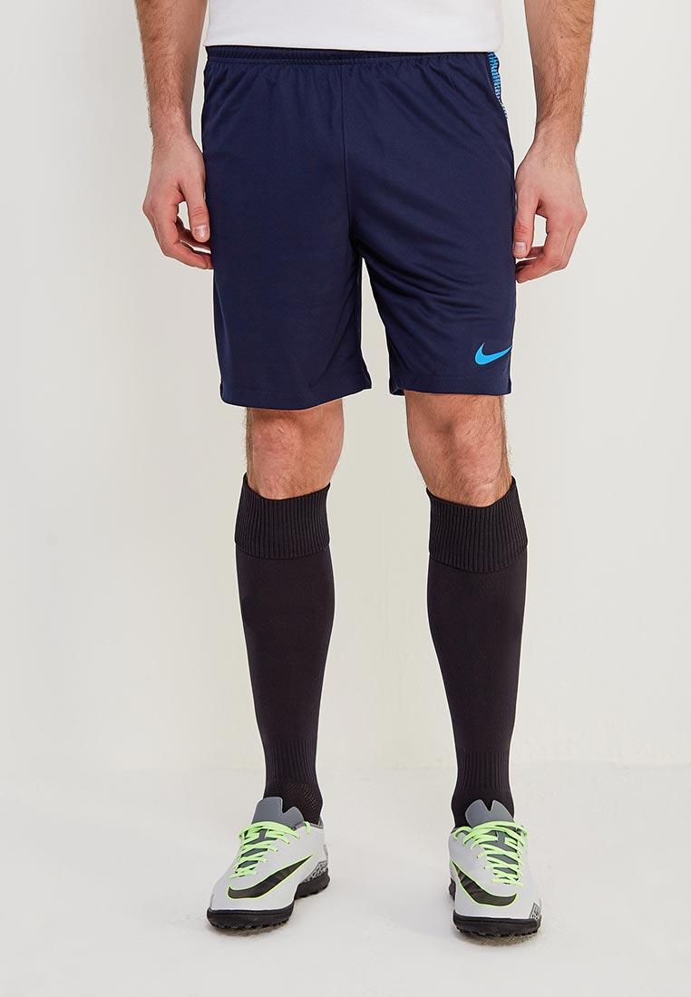 Мужские спортивные шорты Nike (Найк) 859908-452