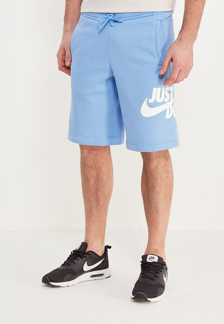Мужские шорты Nike (Найк) 886501-412