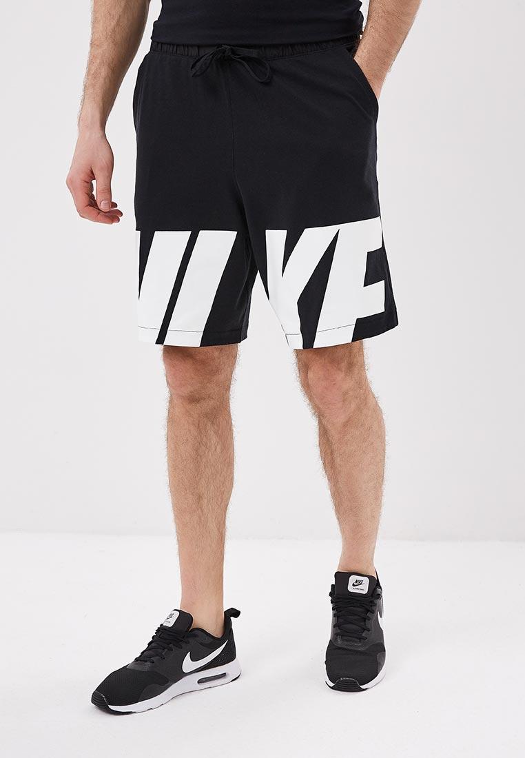 Мужские спортивные шорты Nike (Найк) 885951-010