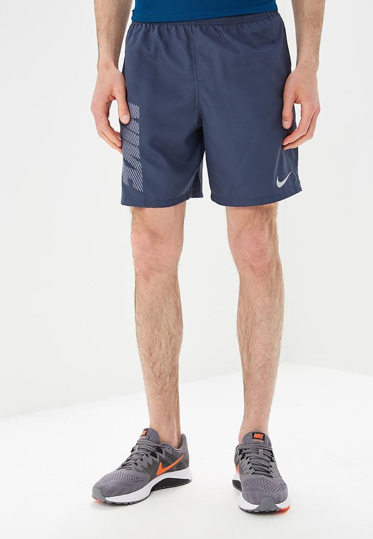 Мужские спортивные шорты Nike (Найк) 908782-471