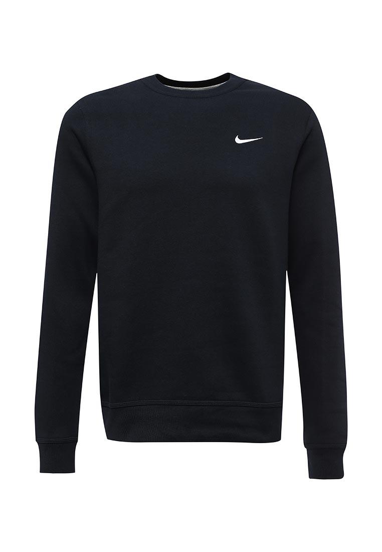 Толстовка Nike (Найк) 611467-473